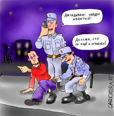 Прикольные поздравления от милиционера